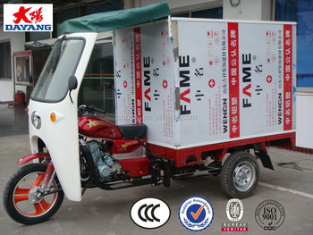 2016 hot sale high quality van cargo tricycle/bikes tricycles for sale