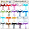 China made new design various kinds color sash chair organza