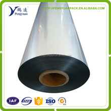 Metallized PET Film and Aluminum Foil PET PE laminated film roll