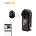mini wifi wireless security very very small hidden camera
