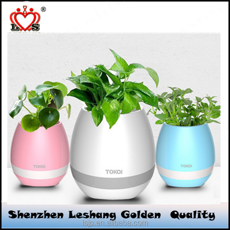 China factory 2017 popular plant music box Bluetooth speakers for smart music flowerpot