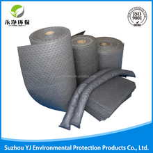 Low Price Sonic Bonded Dimpled Absorbent Pad For General Purpose