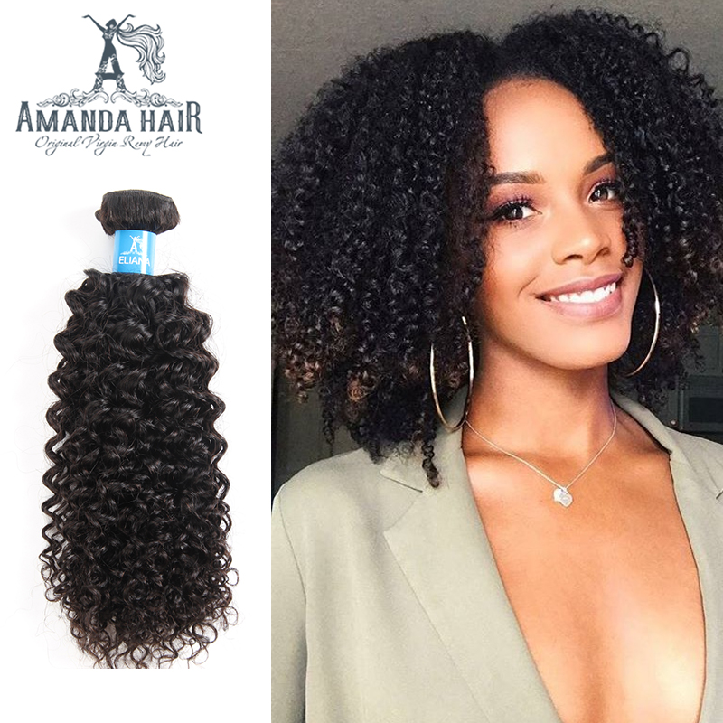 Alibaba Wholesale Jerry Curl Weave Hair Extensions Human Hair Cheap