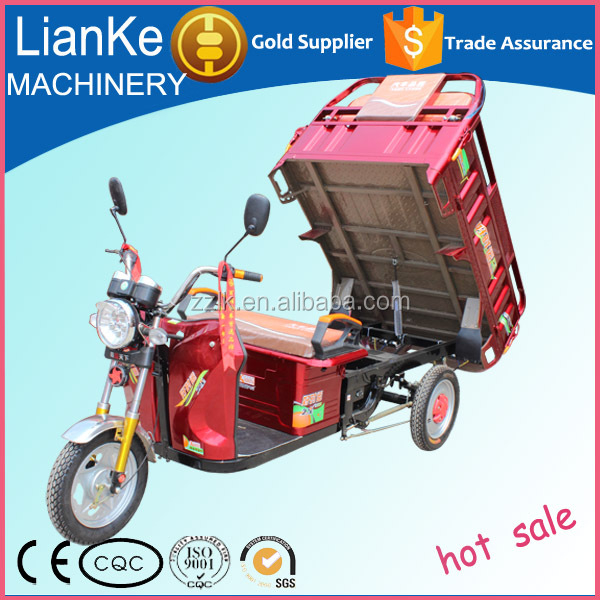 New product 3 wheels electric tricycle for long driving/3 wheels cargo electric car/motorcycle used for sale