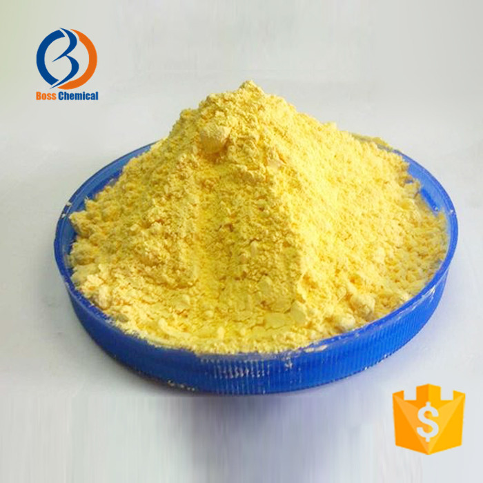 High purity 99% 2-Mercaptobenzoxazole