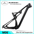 New Design China MTB Carbon Frame 29er Full Suspension Sale