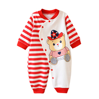 Cotton Stripe Long Sleeve Creeper Baby Bodysuit with Print