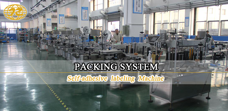 -Self-adhesive-labeling-machine_01.jpg