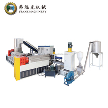 Recycling process pp pe film plastic recycling granulating machine