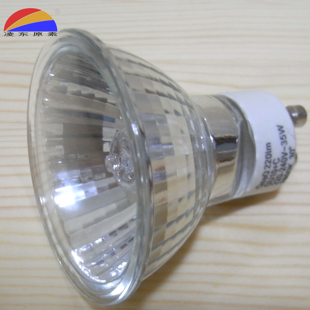 GU10 quartz halogen spotlight 35w or 50w lifetime 2000H