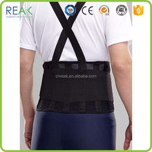 international fabric waist magnetic support range Adjustable