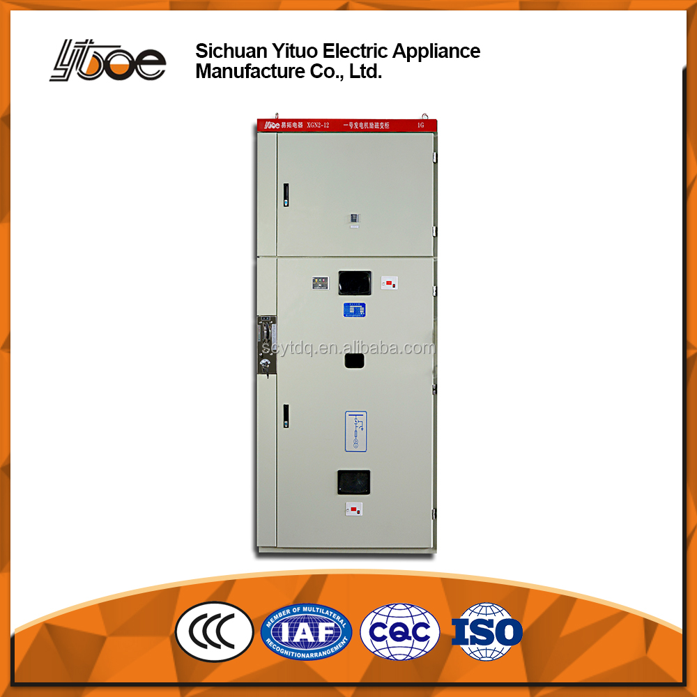 XGN2 Series Metal Enclosed Medium Voltage Switchgear
