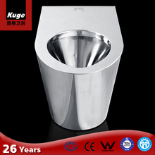 Stainless Steel anti-vandal back to wall Toilet WC pan