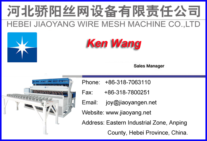 Fence panel welding machine/Knitting machine/Barbed wire machine