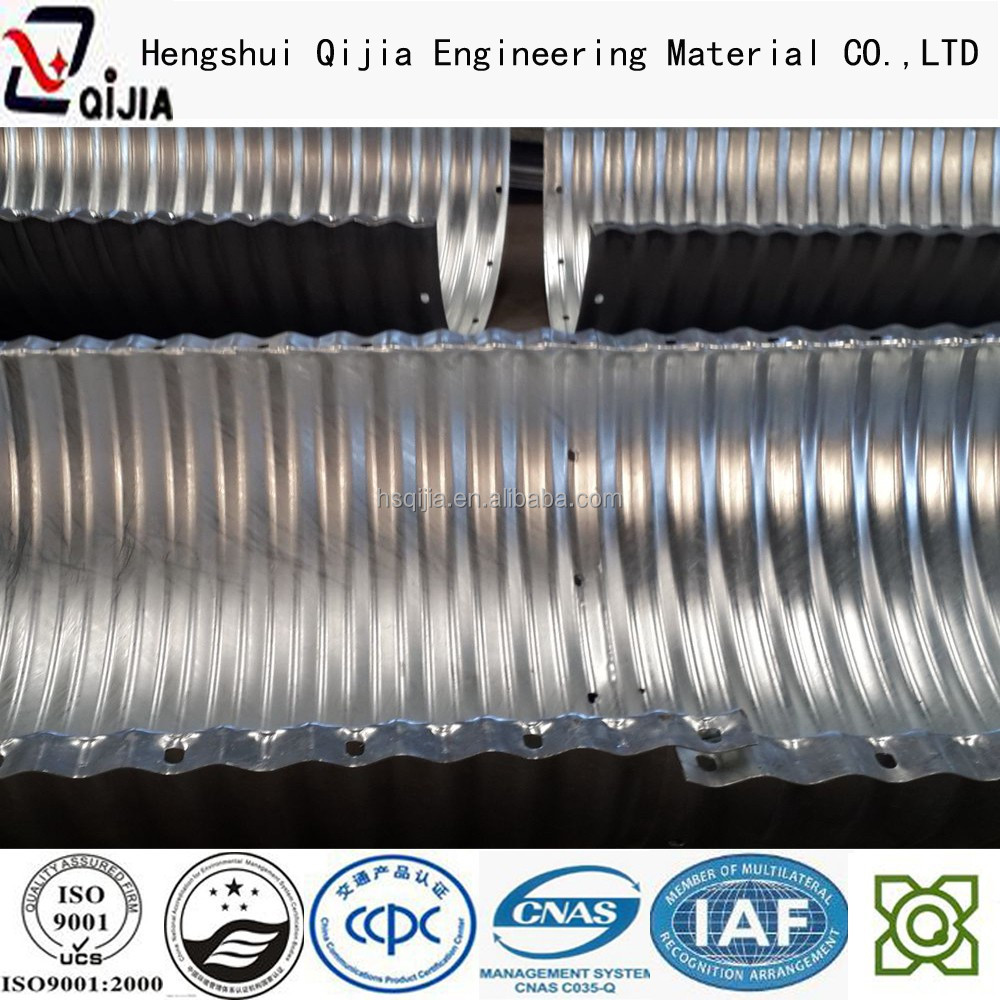 flexible corrugated steel conduit pipes large diameter corrugated drainage pipe