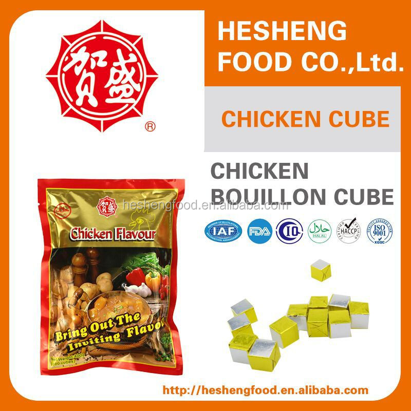 Biggest Manufacturer Brand halal Muslim beef broth cube Bouillon cube