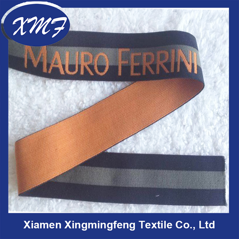 30mm Woven elastic band for pant