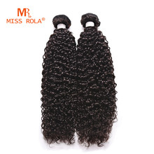 Real unprocessed malaysia remy human hair extension wholesale kinky curly hair virgin wavy malaysian hair weaving