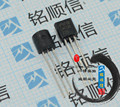 IC chip LM336Z25 original TO-92 LM336
