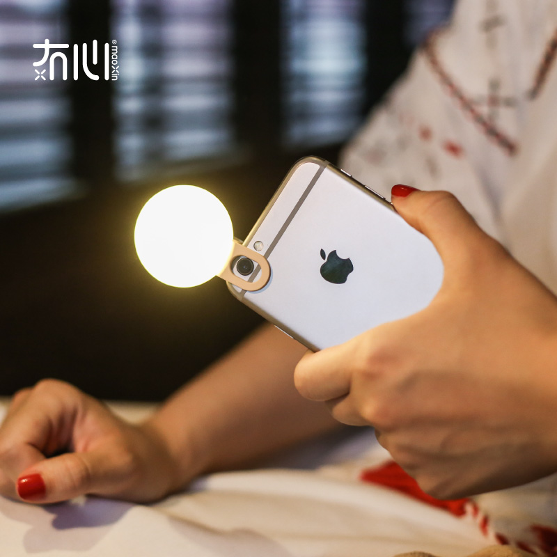 Night Using Enhancing Mobile LED Selfie Flash Light for Smartphones