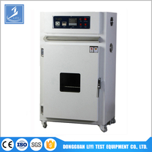 Professional customized hot air oven specification