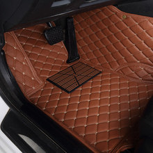 Best price leather car floor mats for specific car