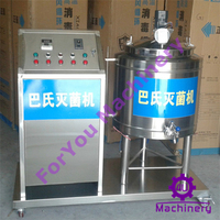mini pasteurizer for milk electric pasteurizer /pasteurizer prices