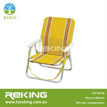 Aluminum Folding Lawn Chairs