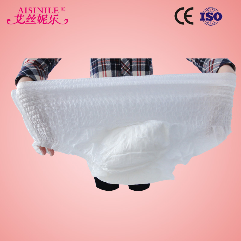 Adult pants diaper big adult baby diaper punishment