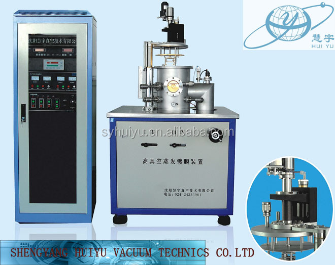 Best quality Pvd vacuum coating machine vacuum forming machine