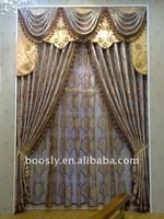 motorized sheer curtains and drapes