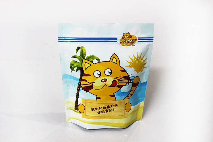 Food Grade Custom Printed Plastic Snack Food Bag For Packing Dried Fruit,Sugar,Candy,Nut
