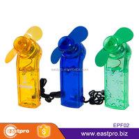 EASTPRO EPF02 AA battery operated hand held electrical fan