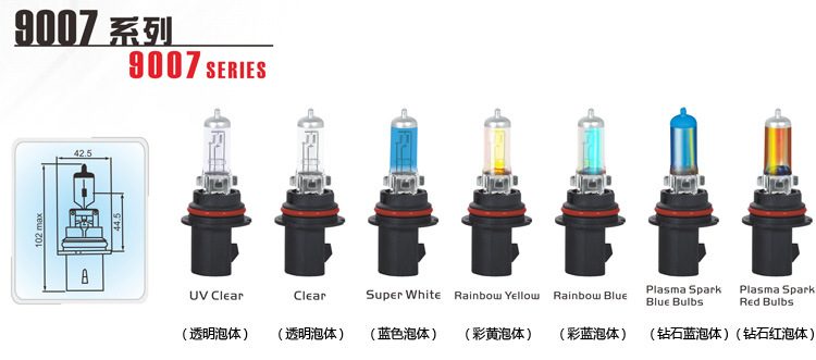 600w halogen light bulb for 9007 car auto bulb