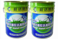 Liquid rubber coating for wall construction with water resistant