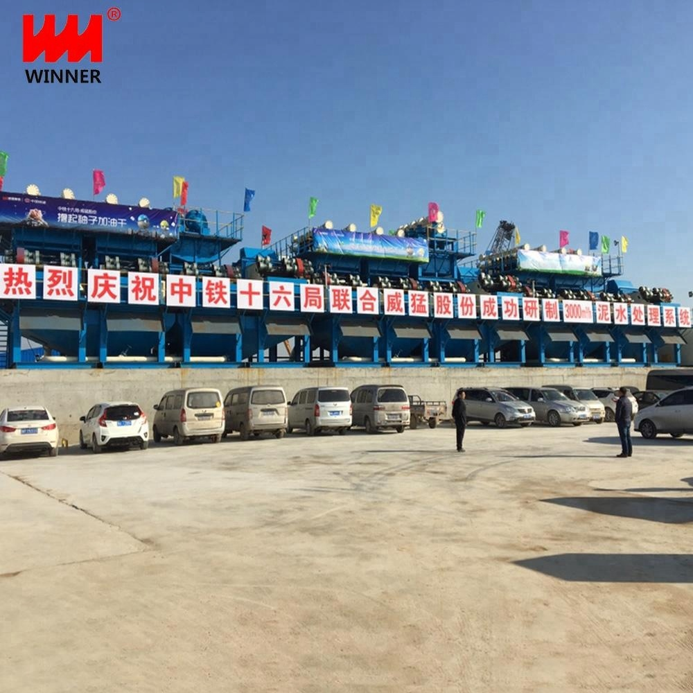 High quality Slurry Separation System river sand pumping recycling machine