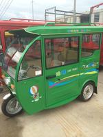 100% new 150cc hybrid passenger tricycle