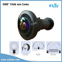 FLYIN 180 /360degree fisheye projection lenses Solutions for planetariums ,immersive displays and spherical display system