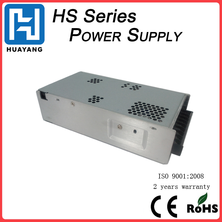 12v electric recliner power supply