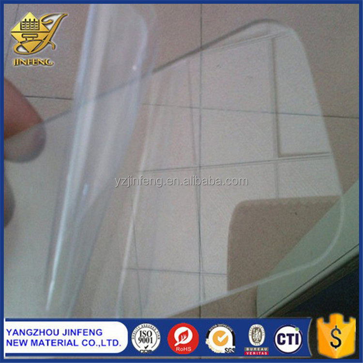 0.8mm Rigid PET Sheet for Album