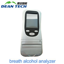 Alcohol Tester with Mouthpiece Digital Breath Alcohol Analyser Breathalyser LCD Display