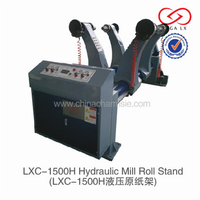 LXC-1500H Hydraulic Mill Roll Stand Used Corrugated Carton Box Making Machine