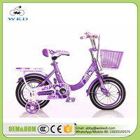 bike for kids hot sale toy child bicycle new design baby bicycle price