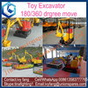 /product-detail/hot-sale-toy-excavator-for-children-mini-electrical-excavator-60188637345.html