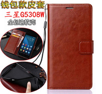 Luxury Wallet Stand Leather Case for Galaxy G5308/G530H/G360/G360H