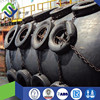 Chinese supply ocean guard ship marine rubber fender