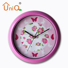 Animal sounds musical plastic wall clock