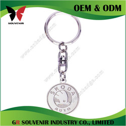 GeRui company professional personalized keychain motorcycle