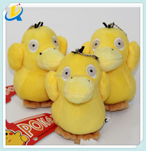 10 cm high quality customized stuffed animal cute plush toy