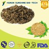 Bulk Pure Valerian Extract Powder / 0.4%, 0.8% Valeric Acids Valerian Root Extract